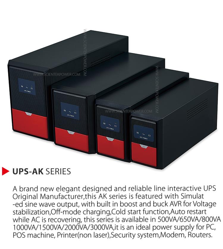 UPS-AK series (1).jpg
