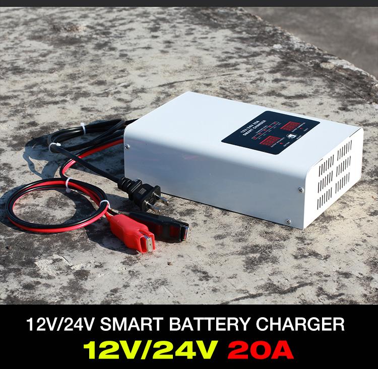 12V-24V-20A-充电器详情_01.jpg