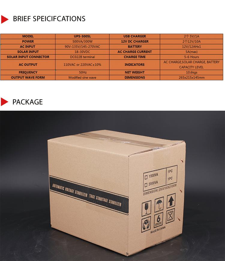UPS-500L-英文版本20210102_11.jpg